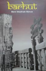 Barhut (3 Parts bound in One) (Reprint)