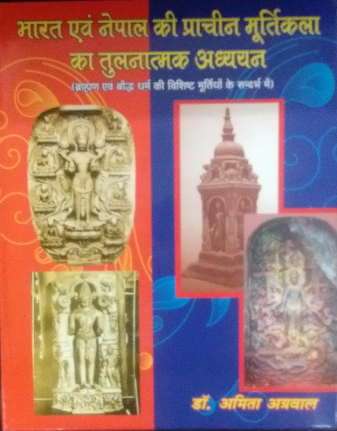 Bharat evam Nepal ke Pracheen Murtikala ka Tulnatm…