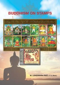 Buddhism on Stamps (Paperback)