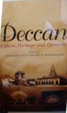 Deccan Sultanate Coins: A Guide
