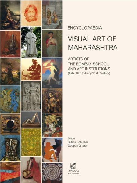 Encyclopaedia Visual Art of Maharashtra Artists of…