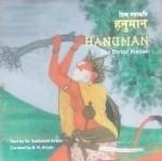 Hanuman: The Divine Simian