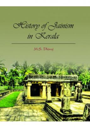 History of Jainism in Kerala (Hardback)