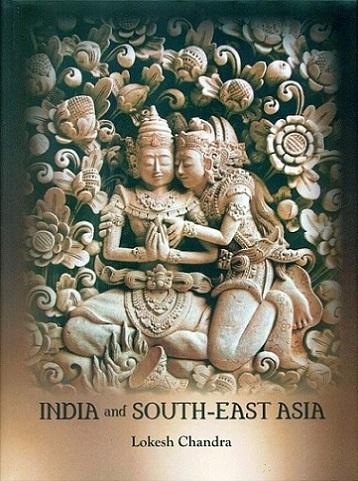 India and South-East Asia (Satapitaka Series: 660)…