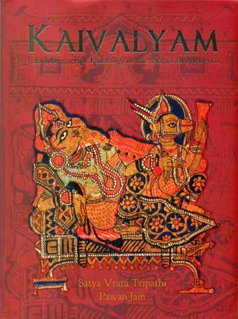 Kaivalyam: Jain Manuscript Paintings in the Nation…