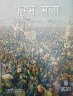 Kumbh Mela: Ak Shanik Mahanagar ka Pratichitran (H…
