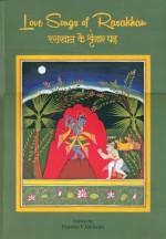 Love Songs of Rasakhan