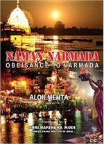 Naman Narmada: Obeisance To Narmada