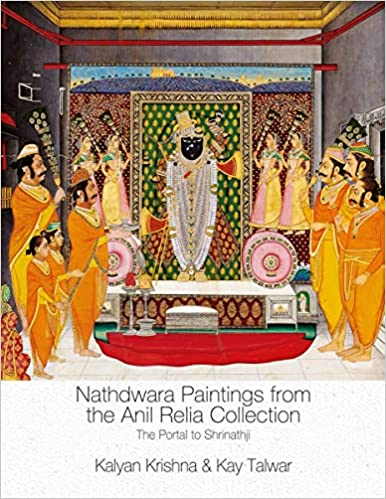 Nathdwara Paintings from the Anil Relia Collection…