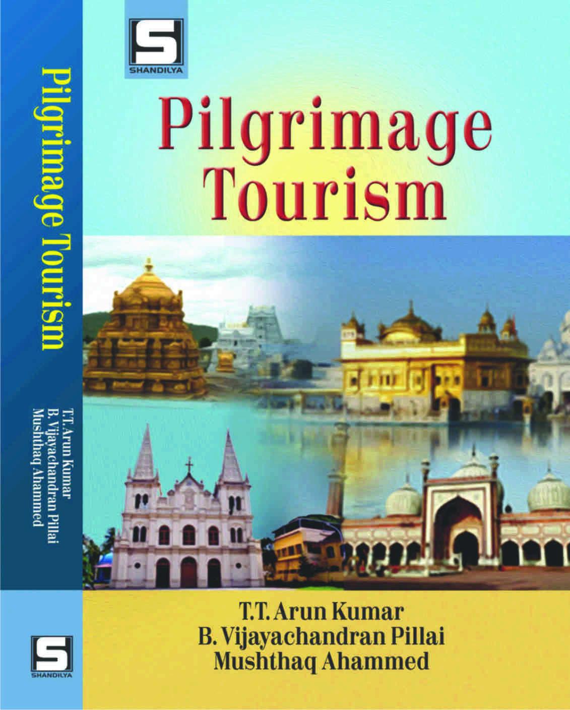 Pilgrimage Tourism (Hardback)