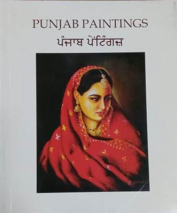 Punjab Paintings