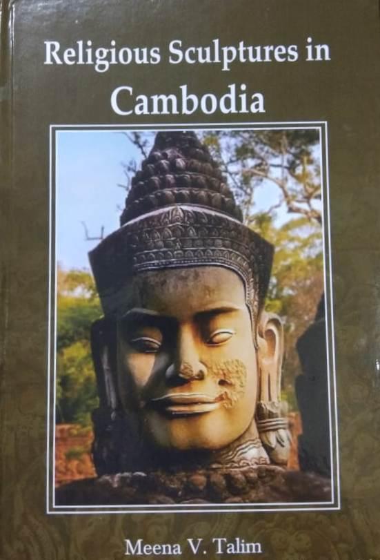 Religious Sculptures in Cambodia (Hardback)