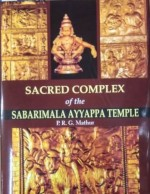 Sacred Complex of the Sabarimala Ayyappa Temple (I…