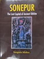 Sonepur: The Lost Capital of Ancient Odisha