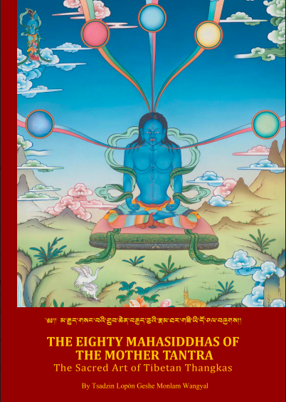 THE EIGHTY MAHASIDDHAS OF THE MOTHER TANTRA: The S…