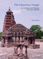 The Udayesvara Temple: Art, Architecture and Philo…