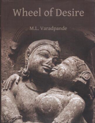 Wheel of Desire