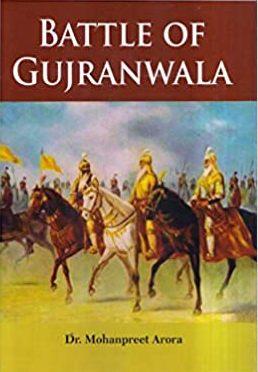 Battle of Gujranwala (Paperback)