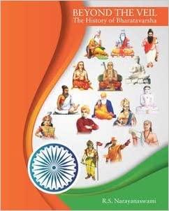 Beyond the Veil: The History of Bharatavarsha (Pap…