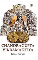 Chandragupta Vikramaditya: A Great Emperor