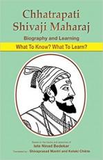 Chhatrapati Shivaji Maharaj: Biography and Learnin…