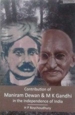 Contribution of Maniram Dewan & M K Gandhi in the …