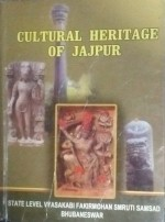 Cultural Heritage of Jajpur (Rs 1000 + Rs 550 for …