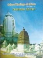 Cultural Heritage of Orissa Volume VI Dhenkanal Di…