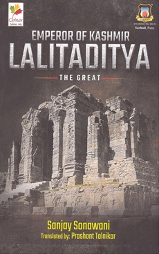 Emperor Of Kashmir Lalitaditya The Great