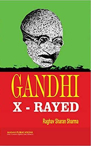 Gandhi X - Rayed (Hardback)