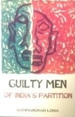 Guilty Men of India's Partition Paperback (Reprint…