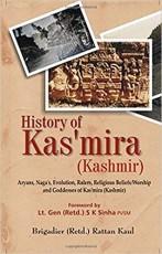 History Of Kas'Mira (Kashmir)