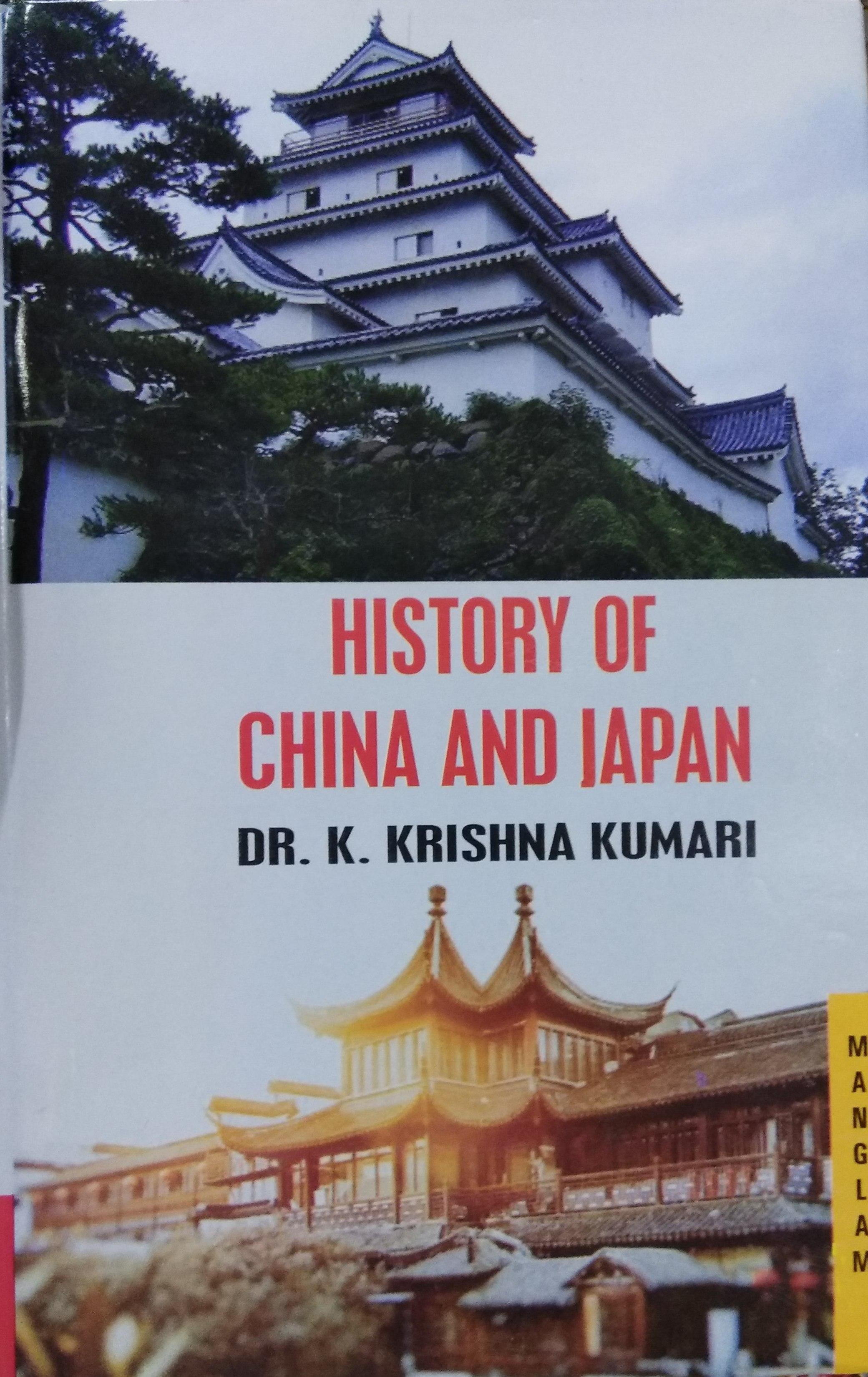 History of China and Japan
