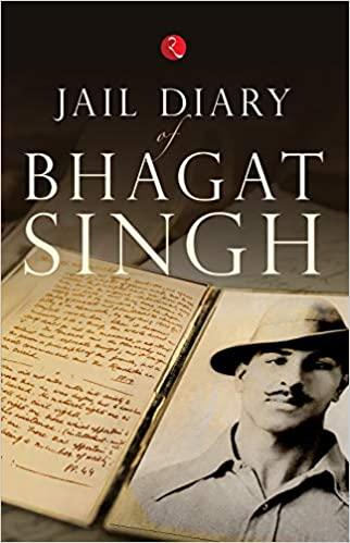 Jail Diary of Bhagat Singh (Paperback)