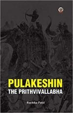 Pulakeshin II The Prithvivallabha