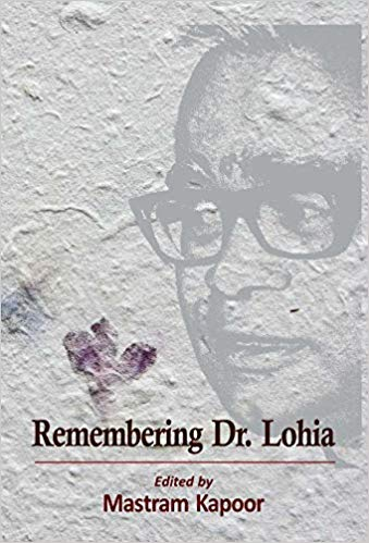 Remembering Dr. Lohia