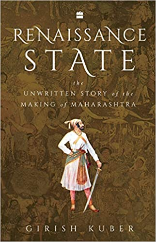 Renaissance State: The Unwritten Story of the Maki…