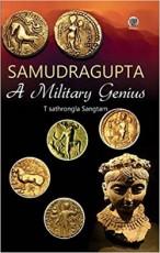 Samudragupta: A Military Genius