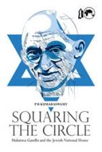 Squaring the Circle: Mahatma Gandhi and the Jewish…