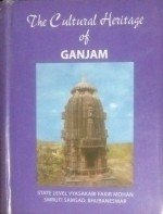 The Cultural Heritage of Ganjam (Rs 350 + Rs 450 f…