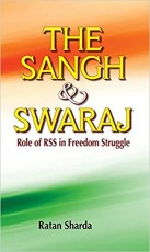The Sangh & Swaraj: Role of RSS in Freedom Struggl…