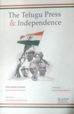 The Telugu Press & Independence