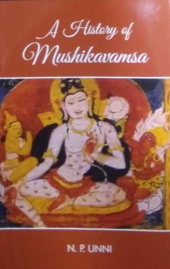 A History of Mushikavamsa