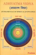 Adhyatma Vidya: Fundamentals of Spiritual Knowledg…