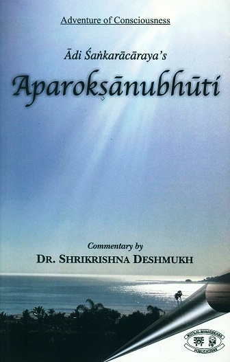 Adi Sankaracaraya's Aparoksanubhuti commentary by …
