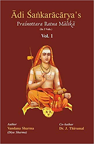 Adi Sankaracarya's: Prasnottara Ratna Malika Volum…