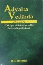 Advaita-Vedanta of Samkara (With Special Reference…