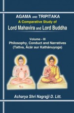 Agama and Tripitaka: A Comparative Study of Lord M…