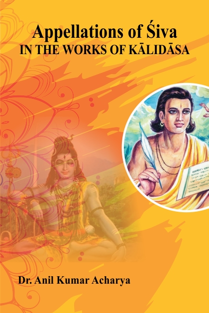 Appellations of Siva in the Works of Kalidasa (Har…