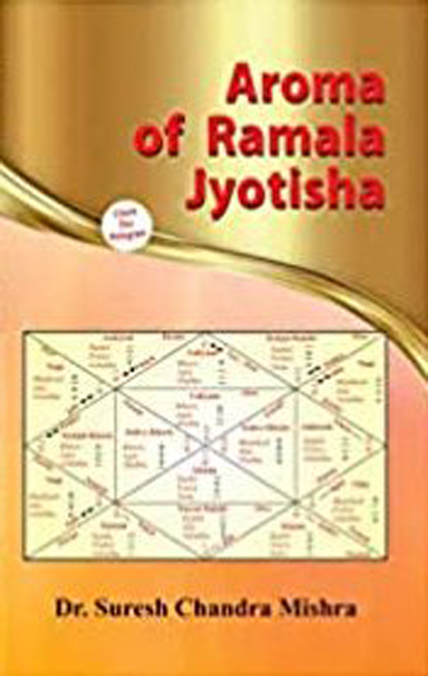 Aroma of Ramala Jyotisha (Paperback)